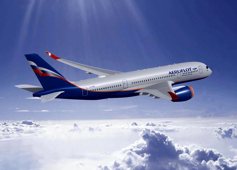 REGIONAL AVIATION OF RUSSIA AND THE CIS – 2020