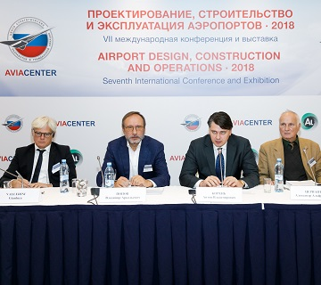 presidium conference Airport Design 2018