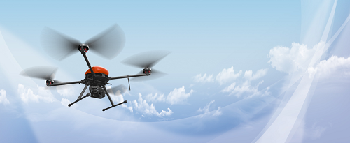 Special reports. Practical use of UAS in Japan. Know-how and new projects